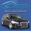 Almaty Subaru Club