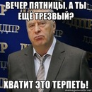 Персональный фотоальбом Максима Матыцина