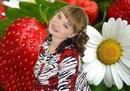 Персональный фотоальбом Наталии Бабушкиной