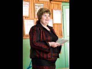 Самый лучший учитель  Автор Блинова Юлия