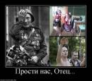 Фотоальбом Игоря Кушина