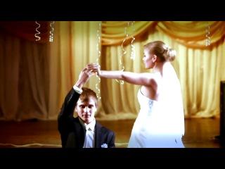 прекрасный РОМАНТИЧНЫЙ Свадебный танец