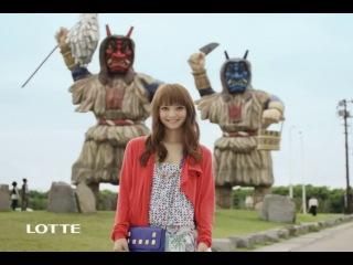 Реклама японской жевательной резинки Lotte Fit's