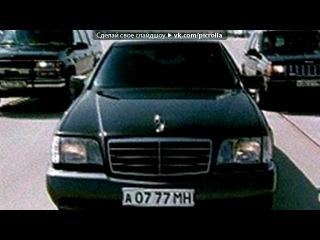 «БРИГАДА» под музыку Бригада - главная тема( лихие 90-е). Picrolla