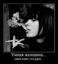 Фотоальбом человека Надежды Трофимовой