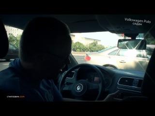 Большой тест драйв со Стиллавиным Volkswagen Polo седан