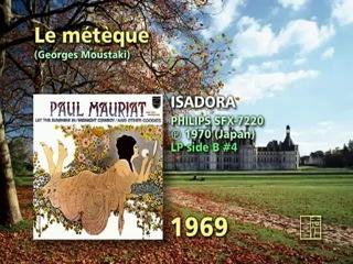 Paul Mauriat Le métèque 1969