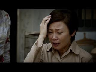 Серангун Роуд Serangoon Road 1 сезон 2 серия AlexFilm StarF1lms