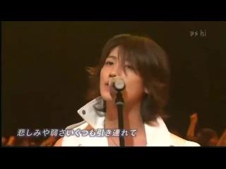 [14] Akanishi Jin - Care 19.06.2005