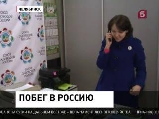 Население юго-востока Украины вынуждено спасаться бегством