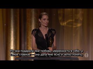 Речь Анджелины Джоли