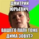 Личный фотоальбом Дмитрия Багрова
