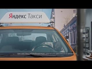 Работа в Кирове в Яндекс.Такси (720p).mp4