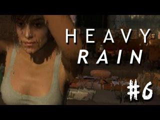 DAT ASS, DAT ASS EVERYWHERE - Heavy Rain - Part 6