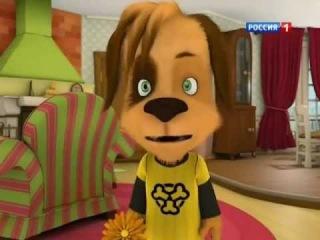 Барбоскины.68 серия-5 сезон - Чемпион.