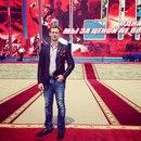 Фотоальбом человека Ивана Ясенецкого