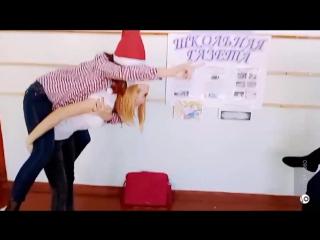 Новогодний Mannequin Challenge парламент школы 22
