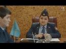 Казахстанский сериал Патруль - 2 сезон 15 серия