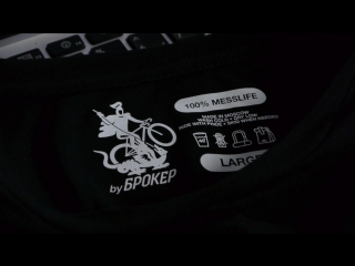 Fgm t-shirts promo