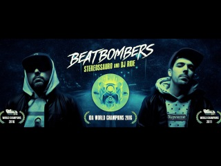 The Beatbombers IDA 2016