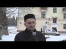 Интервью имам хатыйба мечети Аль Ихлас Ахмад хазрата Ахмедова