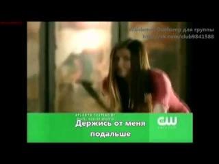 The Vampire Diaries - Промо - S04 E06 - We All Go A Little Mad Sometimes (РУС.СУБ)