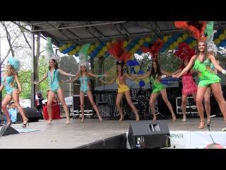 Конкурс Мисс Боярка-2012 в Бразильском стиле