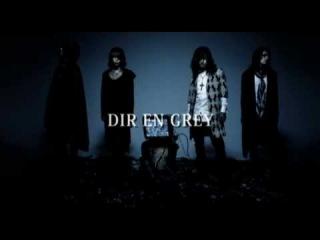 DIR EN GREY Trailer []