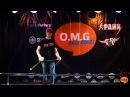 UdmYYC'2012: Ivan Zykin, X-Div