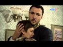 Марыся и Альтан 104 серия - Последний янычар