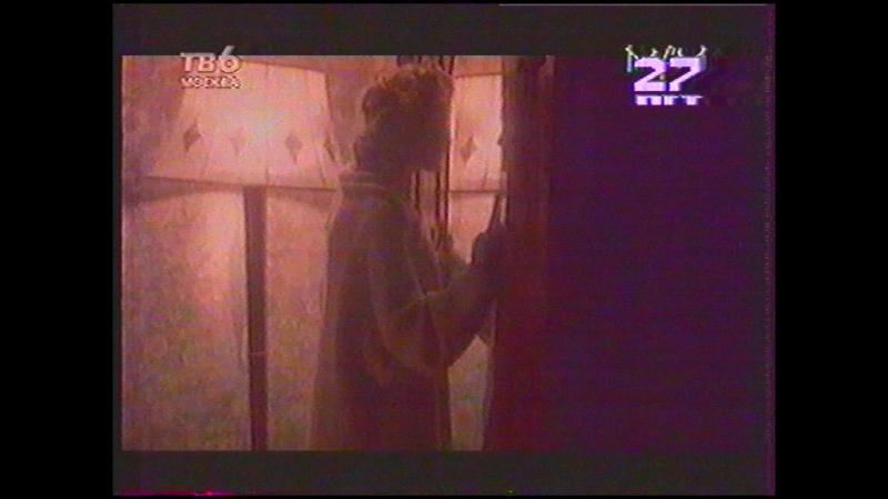 Patricia Kaas — Ceux Qui N'Out Rien (ТВ-6)