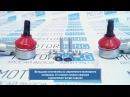 Рулевые наконечники СЭВИ Экстрим на ВАЗ 2110, 2111, 2112, Приора, Калина, Гранта |