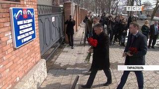 Приднестровье скорбит Трагедия в Кемерово.