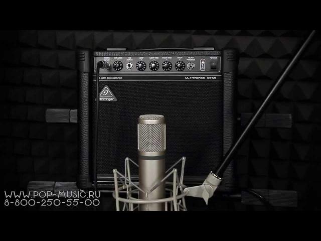 Комбик басовый BEHRINGER BT108 (Bass Amplifier Review and demo)