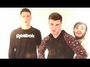 Alexandra Stan Feat. Connect-R - Vanilla Chocolate (Cover video) Джентльмены на даче