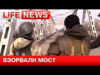 . Под Луганском оккупанты ВСУ взорвали последний автомобильный мост