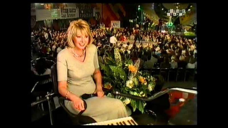 Музыкальный ринг М Круг С Трофимов 1999г