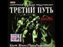 Многоточие Кузьмитинская тема 07