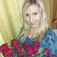 Tatjana Ma