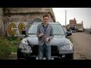Тест драйв BMW X5неM Dno Edition. Часть вторая.