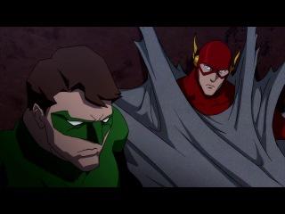 Лига справедливости: Парадокс источника конфликта / Justice League: The Flashpoint Paradox [Arasi Project & LE-Production]