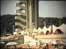 Сочи - город здоровья . 1986 г. Хроникально -документальный фильм .