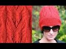 АЖУРНАЯ шапка-бини спицами с ВЫСОКОЙ резинкой. Как связать шапку-бини спицами. Ажурные шапки спицами