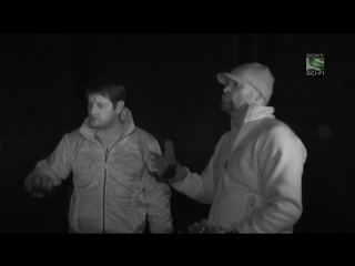 Охотники за привидениями / ghost hunters - 8 сезон 5 серия (рус)