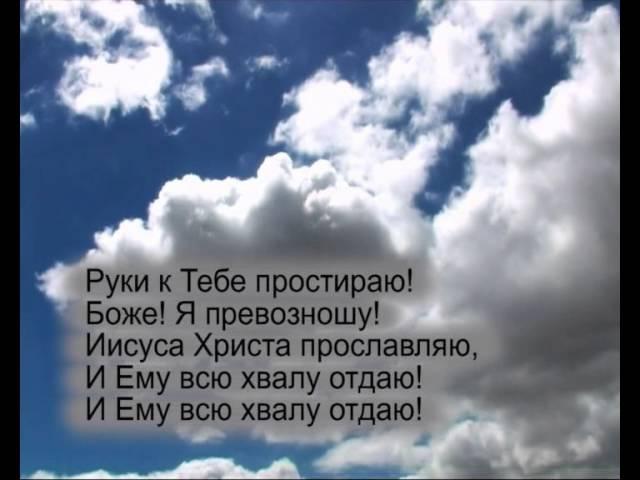 В.Ятковский-Созидай Меня