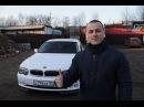Тест драйв BMW 7 E65 745Li