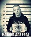 Личный фотоальбом Джонни Фунта