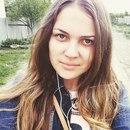 Фотоальбом человека Элизы Пишковой