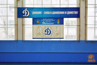 13.12.14. АБЛ. Динамо-УФСБ vs БК Рыболов - 86:63.