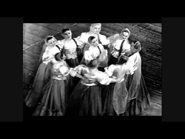 Ой цветет калина в поле у ручья Ансамбль Березка Надеждина Beriozka Exelent Russian Song Dance